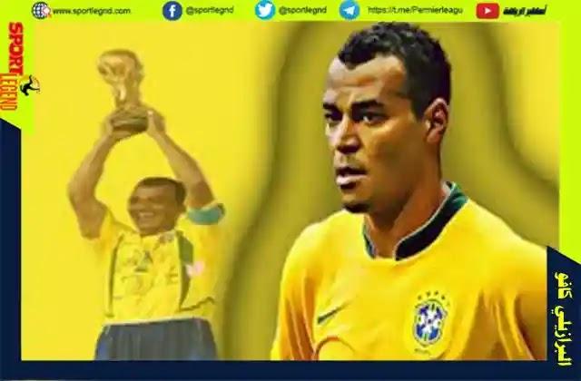 كافو,اللاعب الأكثر مشاركة مع منتخب البرازيل