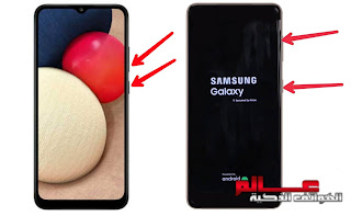 فرمتة سامسونج جالكسي Samsung Galaxy A03s