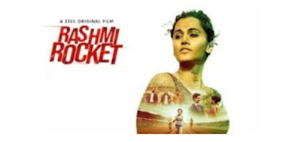 Rann Ma Kutchh Lyrics- Rashmi Rocket