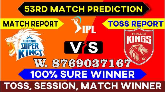 IPL 2021 CSK vs PBKS IPL T20 53th Match Prediction 100% Sure