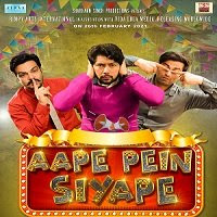 Aape Pein Siyappe (2021) Punjabi Full Movie Watch Online Movies