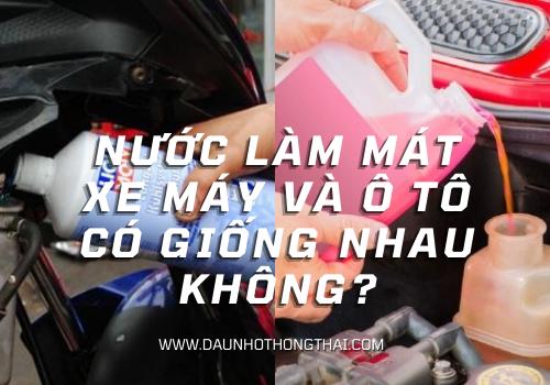 Nước làm mát xe máy và ô tô có giống nhau không?