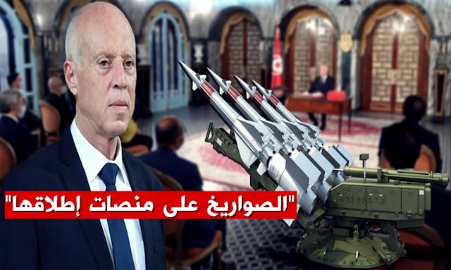 قيس سعيد لدينا صواريخ جاهزة في منصات إطلاقها - Kais Saïed