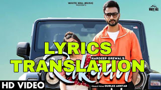 Rakaan Lyrics Meaning in Hindi (हिंदी) – Hardeep Grewal | Gurlez Akhtar