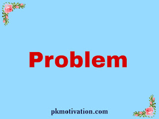 Problem. Problem से कैसे लड़े ? Best motivational speech.