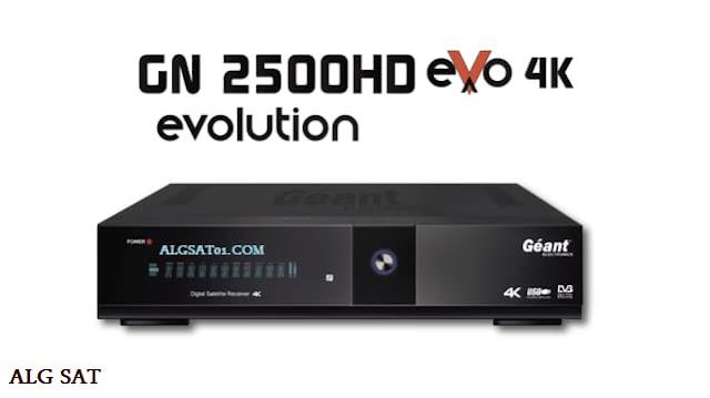 اخر تحديث جهاز GN-2500 EVO 4K متجدد دائما