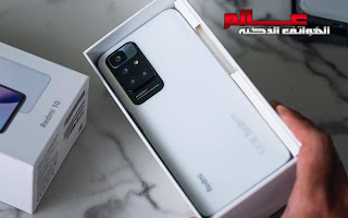 مواصفات و سعر شاومي Xiaomi Redmi 10