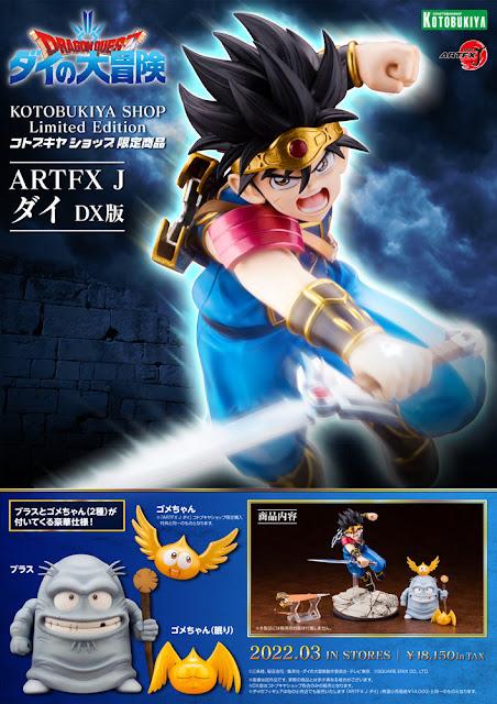 Dragon Quest: The Adventure of Dai - ARTFX J de Kotobukiya