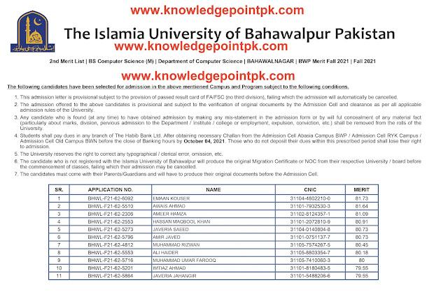 The Islamia University of Bahawalpur IUB BS Program (Morning) 2nd Merit List Upload Fall Admissions 2021