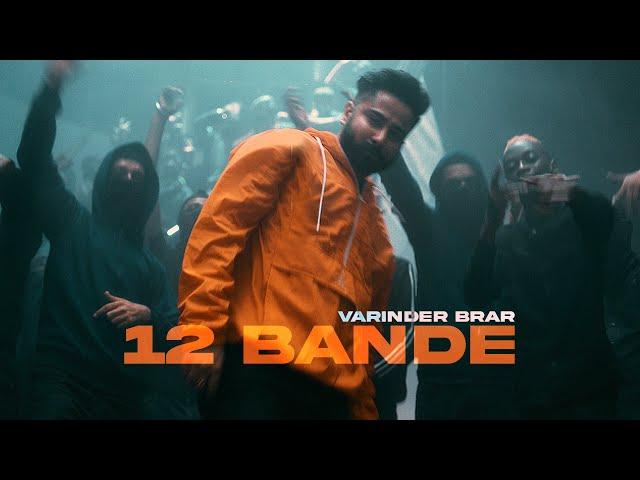 12 Bande Lyrics - Varinder Brar