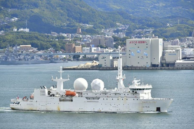 tàu Dupuy de Lome