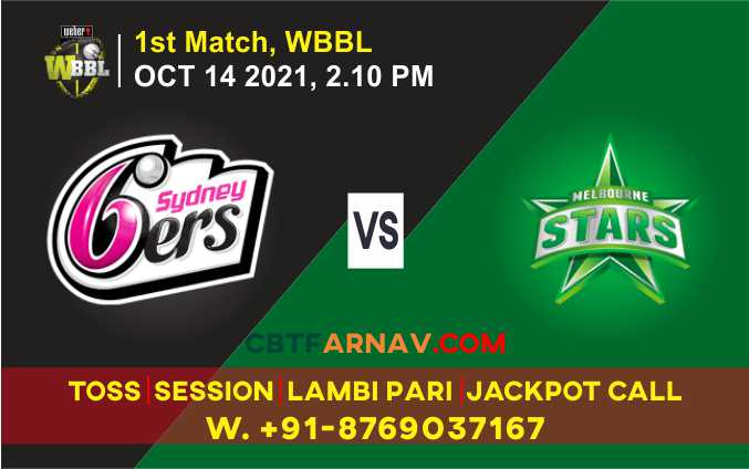 SYSW vs MLSW 1st WBBL T20 Match Prediction 100% Sure - Who will win today's