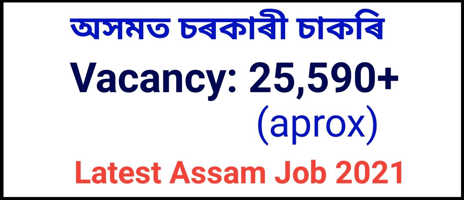 Latest Assam Job 2021: Apply for 25,590+ Vacancies