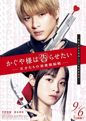 Kaguya-sama: Love Is War [Live Action]