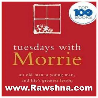 روايات إنجليزية   الرواية التاسعة  رواية أيام الثلاثاء مع موري    Tuesdays With Morrie