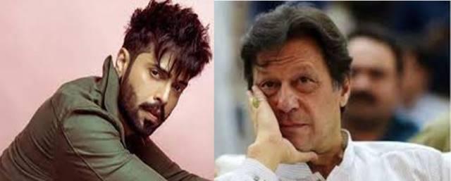 Actor and Host Fahad Mustafa also criticizes PM Imran Khan