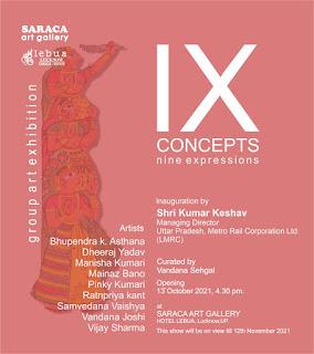 सामूहिक कला प्रदर्शनी 13 अक्टूबर से | #NayaSaberaNetwork