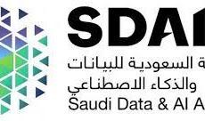 الهيئة السعودية للبيانات والذكاء الاصطناعي (سدايا) تعلن عن توفر فرص وظيفية شاغرة لحملة البكالوريوس فما فوق
