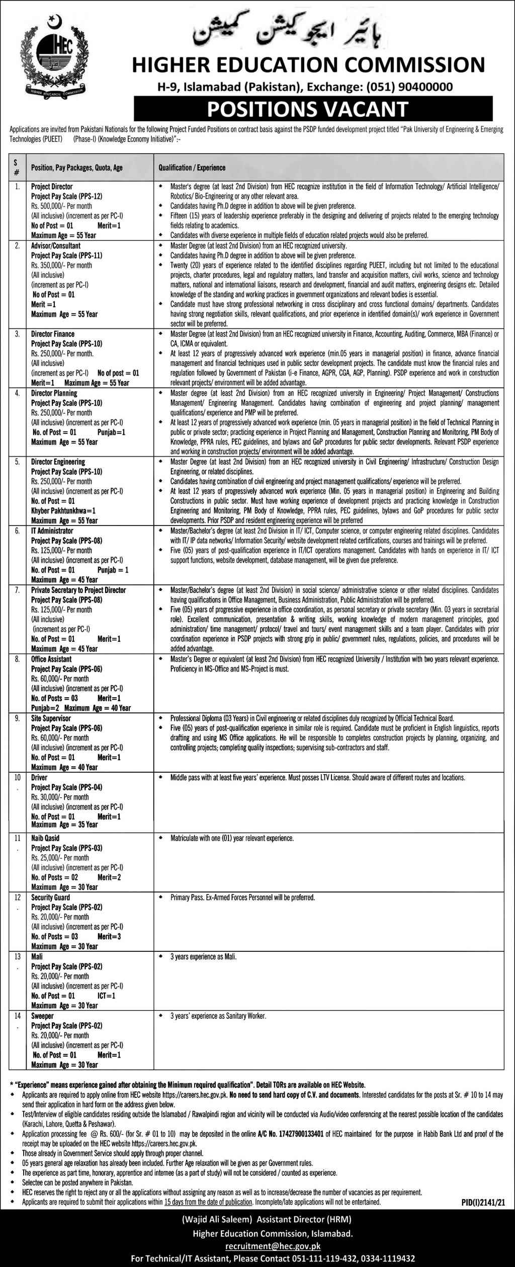 Higher Education Commission Jobs October 2021