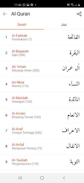 Pilih Ayat Al-Qur'an