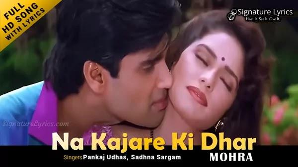 Na Kajre Ki Dhar Lyrics - Mohra | Pankaj Udhas, Sadhana Sargam | Suniel Shetty, Poonam Jhawer