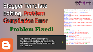 Blogger template editing में सामान्य समस्या का हल, Compilation Exception