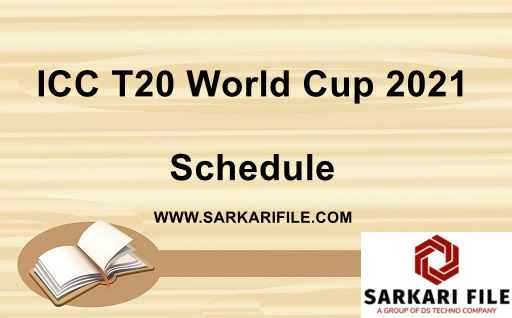 ICC T20 World Cup 2021 Schedule in Hindi PDF Download | ICC T20 World Cup 2021 Schedule PDF in English | ICC T20 World Cup 2021 Time Table, Venue, Groups, Team List, India Squad, Tickets