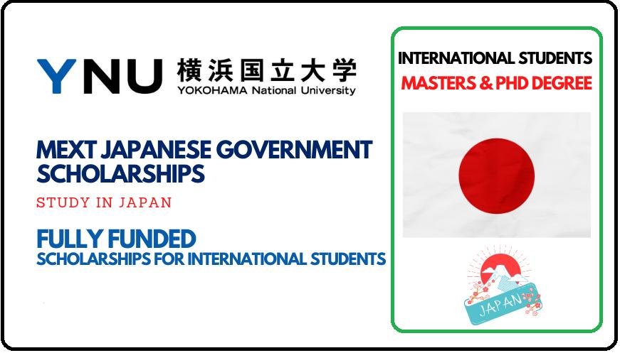 منحة جامعة يوكوهاما الوطنية 2022   ممول بالكامل   منحة الحكومة اليابانية MEXT