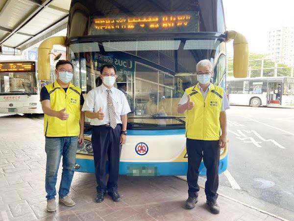 iBus公路客運APP 國慶連假搭客運返鄉出遊更便利