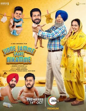 Jinne Jamme Saare Nikamme (2021) HDRip Punjabi Movie Download - KatmovieHD