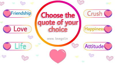 all type of Quotes list