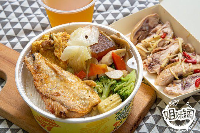 充滿愛心的高級營養午餐,香煎虱目魚肚配上6樣配菜,濃厚的酒香醉雞腿超順口!-小鹿食事