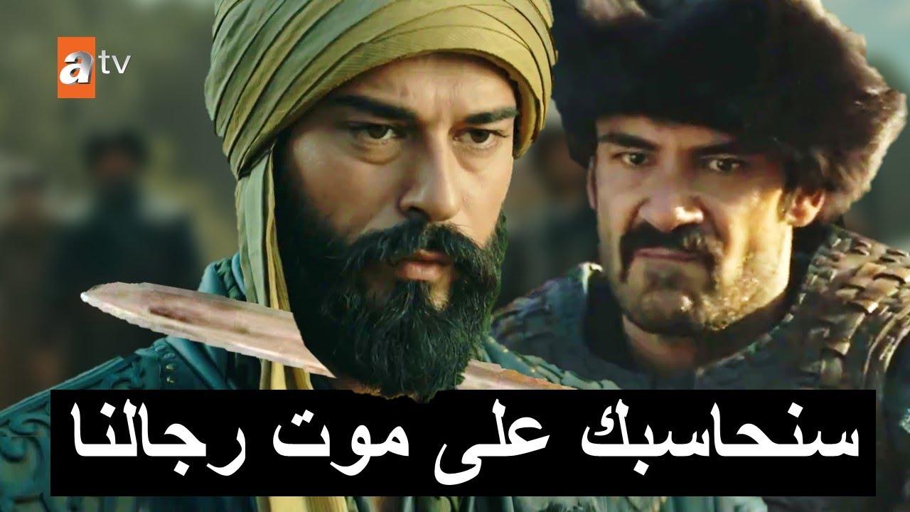 موقع النور مسلسل قيامة عثمان الحلقة 66 مترجمة للعربية كاملة يوم الاربعاء