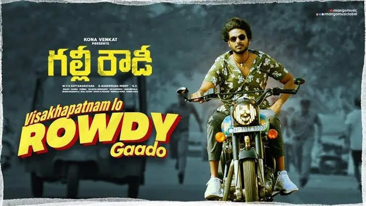 Gully rowdy full movie download ibomma
