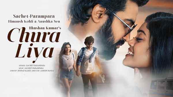 sachet parampara chura liya lyrics genius