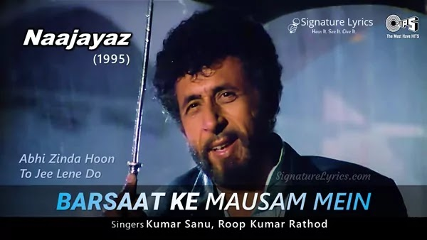Barsaat Ke Mausam Mein Lyrics - Naajayaz   Kumar Sanu, Roop Kumar Rathod   Naseeruddin Shah