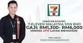 Jawatan Kosong 7-Eleven ~ Gaji RM1,200 - RM6,000 / Minima SPM Layak Memohon