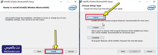 تحميل برنامج تشغيل سماعة البلوتوث على الكمبيوتر ويندوز 7