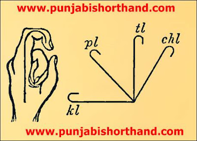 L-Hook-English-Shorthand
