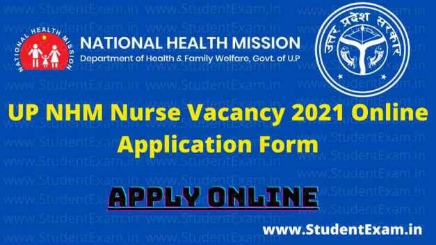 UP NHM Vacancy 2021