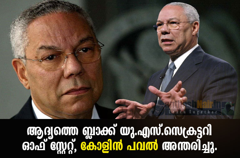 Colin Powell, the first Black U.S. Secretary of State, has passed away