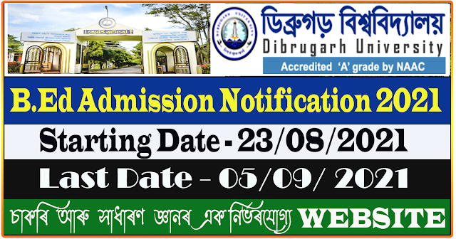 Dibrugarh University B.Ed Admission Notification 2021