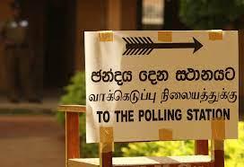 மாகாண சபைத் தேர்தல்: சட்டமா அதிபரின் நிலைப்பாடு வெளியானது!