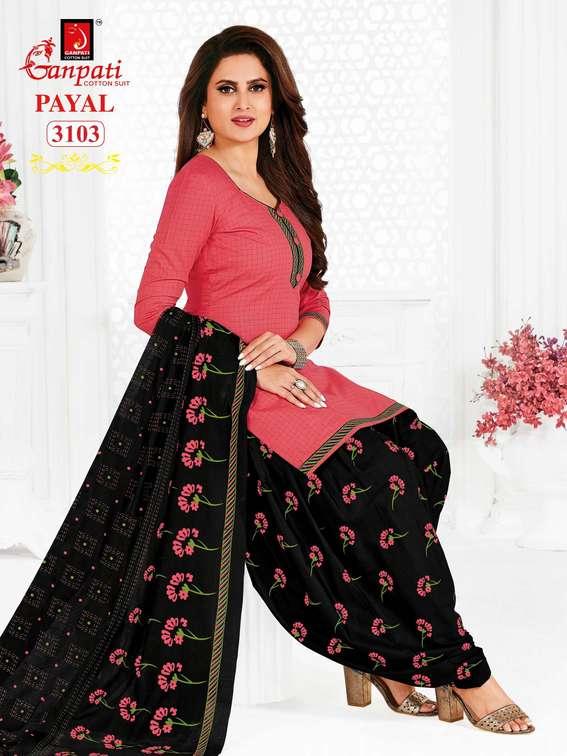 Ganpati Cotton Payal Vol 31 Patiyala Style Suits Catalog Lowest Price