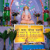 तिलौथू पयहारी जी के आश्रम पर बुधवार को शरद पूर्णिमा एवं भंडारा का आयोजन हुआ लाखों भक्त यहां पर दर्शन करने के लिए पहुंचे हैं