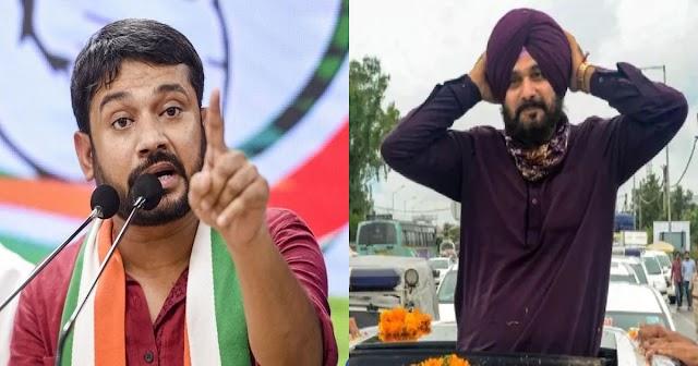 हिमाचल कांग्रेस ने अपने ही स्टार प्रचारकों से की तौबा: प्रत्याशियों ने भी कन्हैया-सिद्धू से किनारा