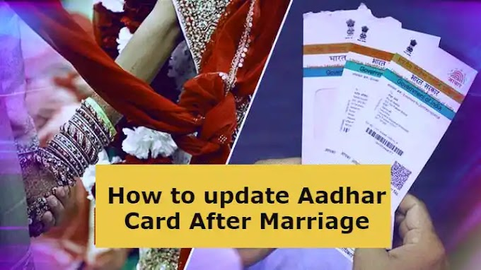 Aadhar Update After Marriage [How to]- Various Info