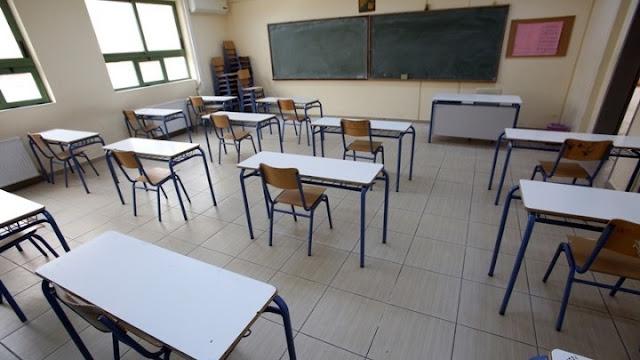 Κλειστά και στον Δήμο Επιδαύρου τα σχολεία λόγω κακοκαιρίας