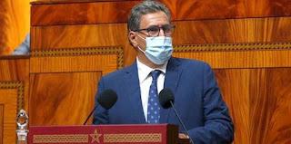 بالفيديو..أخنوش: سنجعل المغرب ضمن 60 أحسن دولة في العالم في مجال التعليم
