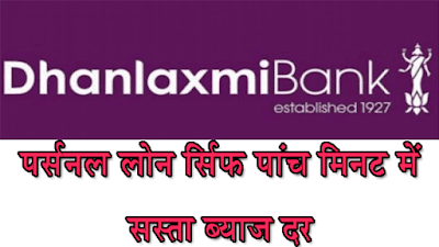 https://onlineloansuvidha.blogspot.com/2021/09/how-can-i-get-personal-loan-from_01083921725.html